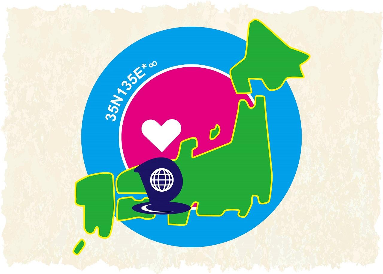 株式会社D-Worldは兵庫県西脇市から全国へ笑顔をお届けします